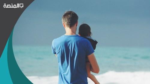 ابيات شعر عن الأب بالعامية