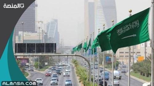 بحث عن الطرق والمواصلات في المملكة العربية السعودية