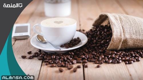 تفسير رؤية كيس قهوة في المنام