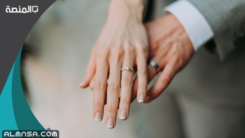 حلمت ان طليقتي تزوجت