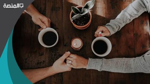 عبارات عن القهوة والحب مكتوبة