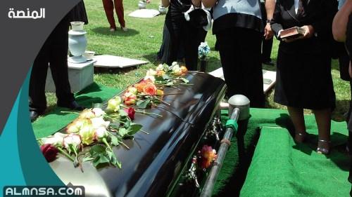 حلمت ان زوجي مات