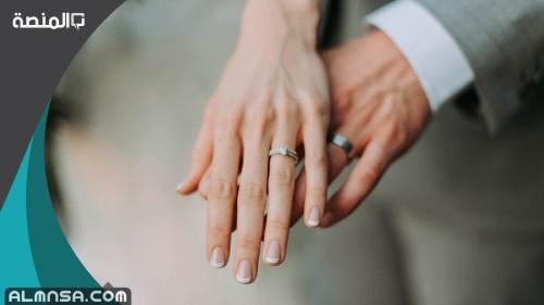 دعاء الزواج مكتوب