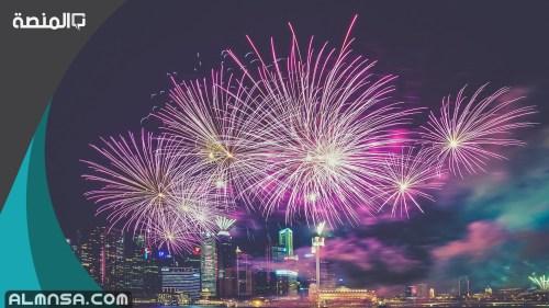 صور تصاميم راس السنة الميلادية 2021