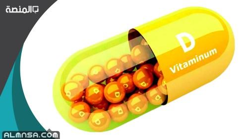 هل نقص فيتامين د يسبب الهالات السوداء