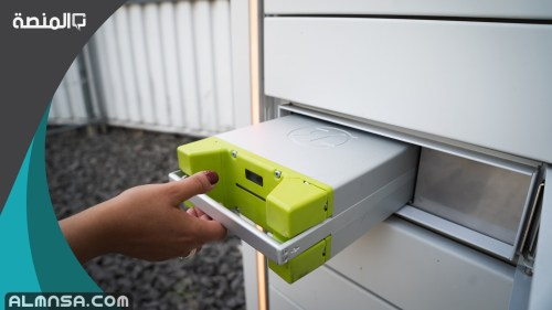 تسديد فاتورة الكهرباء عن طريق مباشر الراجحي
