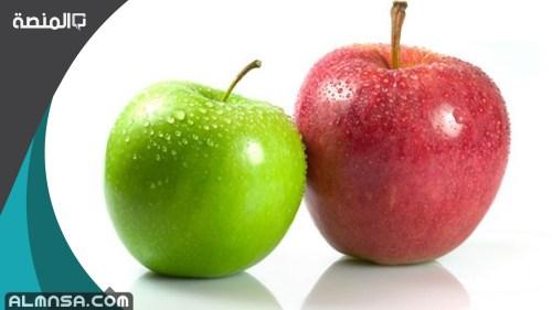 تفسير رؤية التفاح الاصفر او الاحمر في المنام