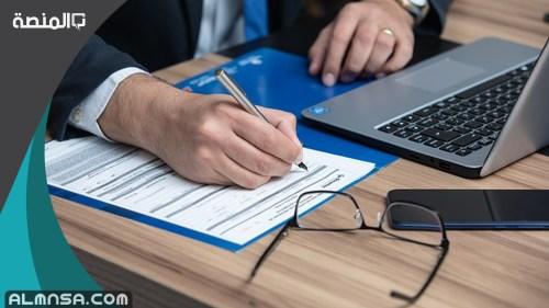 موعد تقديم الاقرار الضريبي 2021