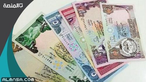 في أي عام صدر مرسوم بقانون ينص على أن الدينار هو وحدة النقد الكويتي؟