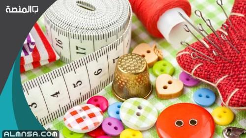 تفسير حلم رؤية ادوات الخياطة في المنام