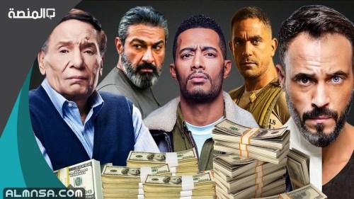 اجور الممثلين في مسلسلات رمضان 2021