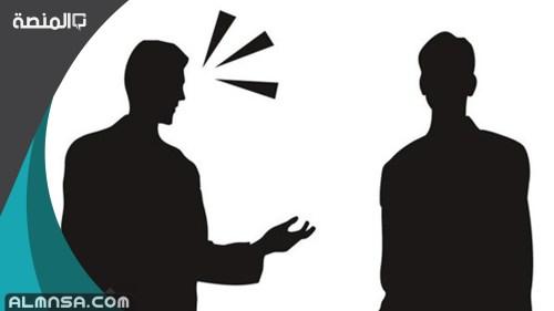 اذكر الفائدة التي تعود على المتكلم والمستمع عند عدم المقاطعه