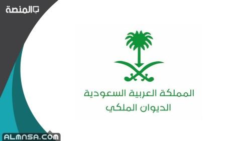 من هو المستشار الشيخ ناصر الشثري
