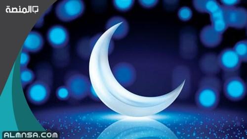 افضل ادعية صلاة القيام في رمضان 1442