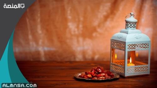 امساكية رمضان 2021 القدس