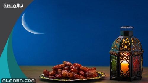 امساكية رمضان 2021 القصيم