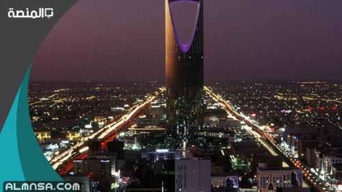 اول من اتخذ الرياض عاصمة للدولة السعودية