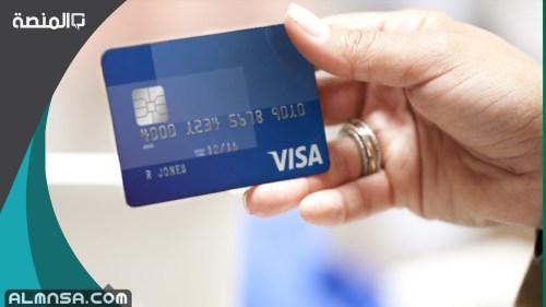 تجديد بطاقة الصراف الراجحي عن طريق مباشر الأفراد