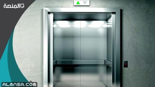 تفسير رؤية هبوط المصعد في الحلم