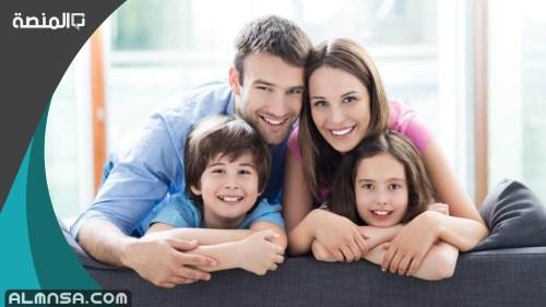 عبارات جميلة عن زوجي واولادي 2021