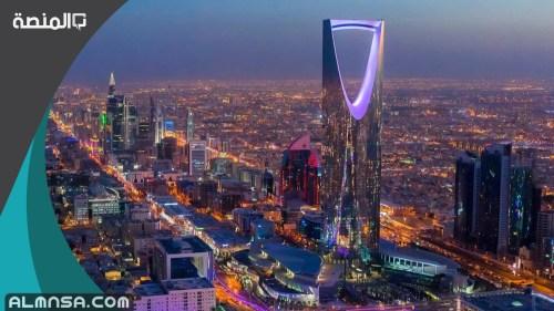 لماذا سميت الرياض بهذا الاسم