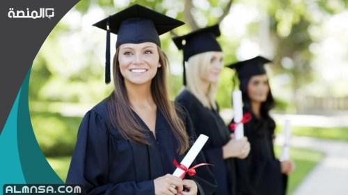 افضل التخصصات الجامعية للبنات 1442