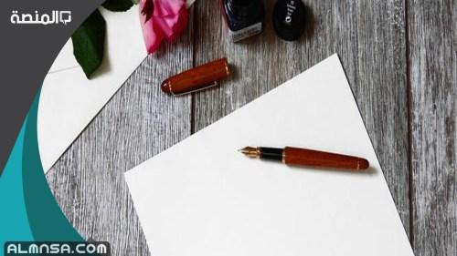 اكتب مسودة للتقرير المختار مع الاستفادة من مهارات التقرير