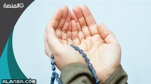 دعاء اللهم اعنا على صيامه وقيامه