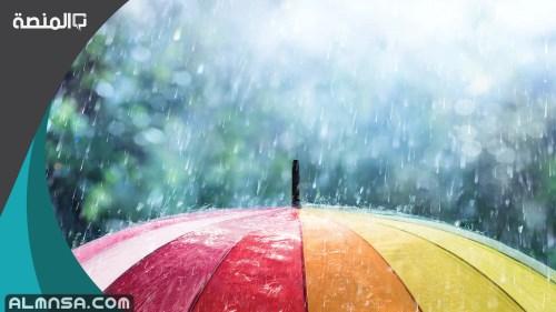 دعاء نزول المطر في رمضان