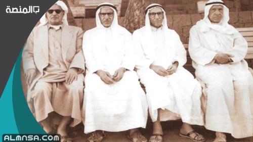 عائلة الحمد الزلفي من وين