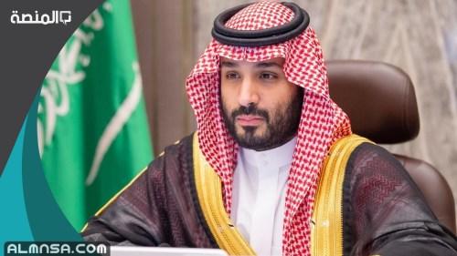 عبارات عن محمد بن سلمان 2021