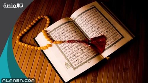 فضل العشر الاواخر من رمضان وما يشرع فيها