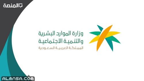 ما هو رقم الضمان للمستفيد السعودي