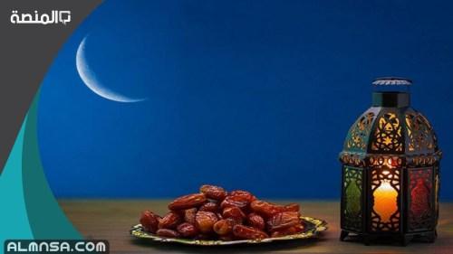 متى آخر يوم تداول فى رمضان 1442