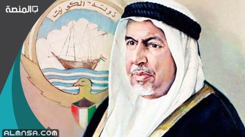 متى تولى الشيخ عبدالله السالم الحكم