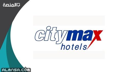 مواعيد عمل citymax في رمضان