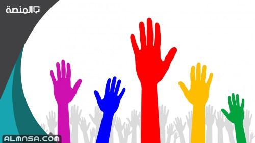 افكار تطوعية للمدارس 1443-2021
