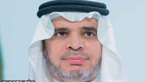 من هو  الدكتور احمد بن محمد بن احمد العيسى