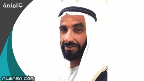 الجوائز التي حصل عليها الشيخ زايد