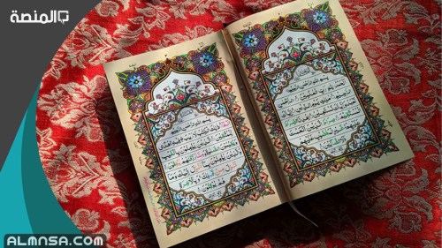 اهمية العمل في الاسلام