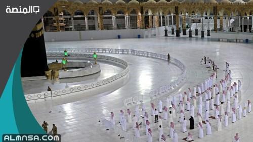 توقيت صلاة عيد الفطر في السعودية 1442