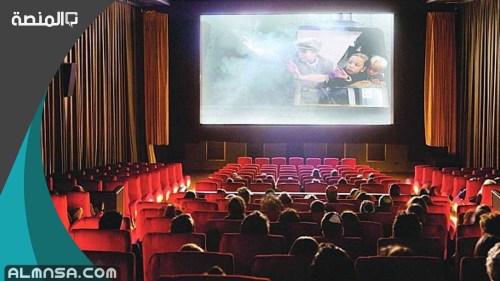 شروط دخول السينما في السعودية