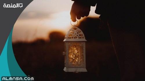 صور عن اخر جمعه في رمضان
