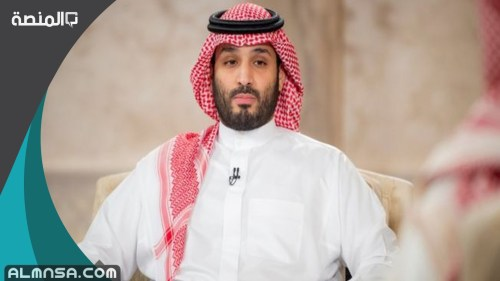 عبارات عن ذكرى البيعة الرابعة لولي العهد محمد بن سلمان