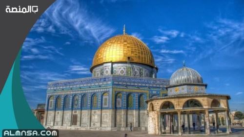 هل المسجد الأقصى هو بيت المقدس