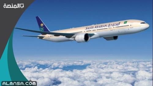 إجراءات السفر من السعودية إلى الإمارات