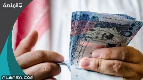 ارقام اهل الخير للمساعدات المالية في قطر