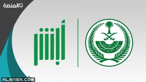 استعلام عن رسوم المرافقين برقم الاقامة 2021