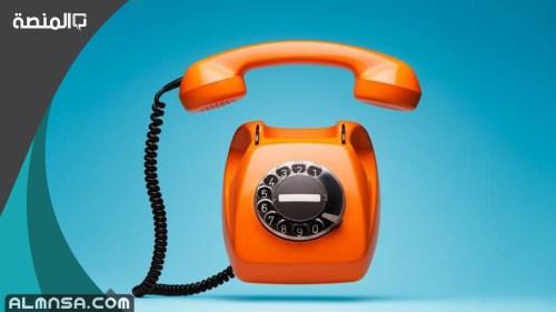 استعلام عن رقم هاتف ثابت في السعودية