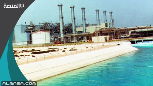 جهود المملكة في تطوير محطات تحلية المياه